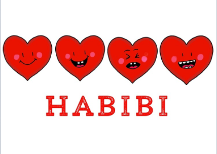 Habibi Meaning What Is The Meaning Of Habibi 1 - Habibi Meaning - What Does Habibi Mean?